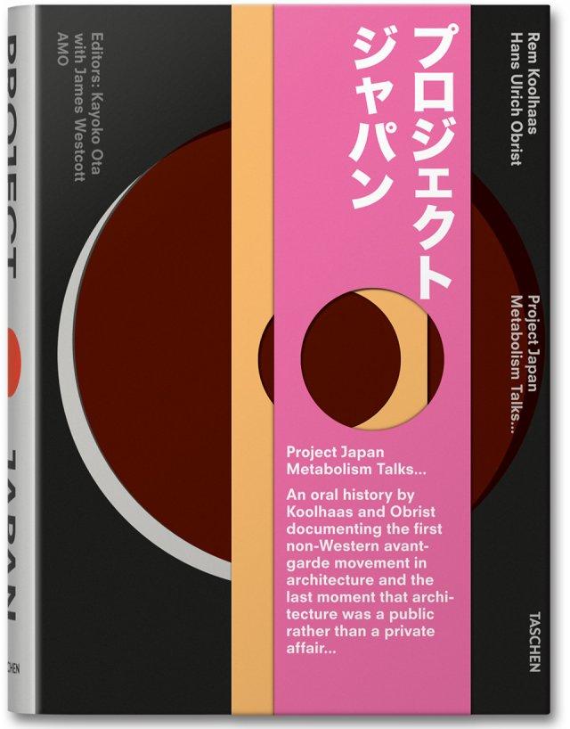 cover_va_koolhaas_project_japan_1110121544_id_346236