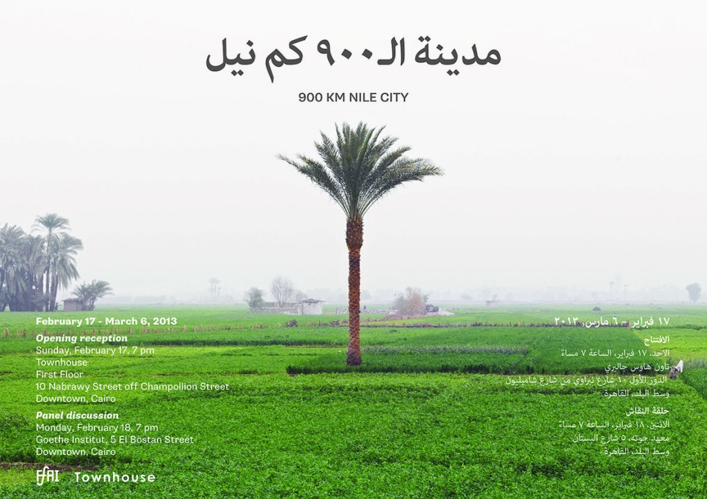 nile900km-poster_low-res