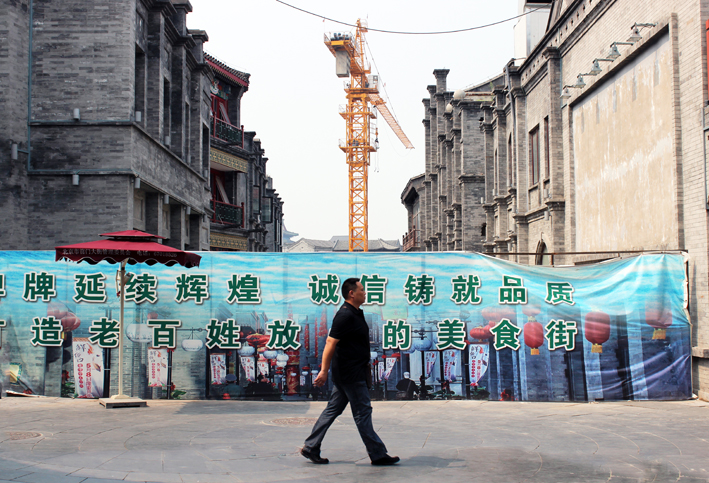 The New Generation of Chinese Architects