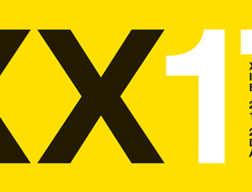 XXI Triennale  International  Exhibition 2016