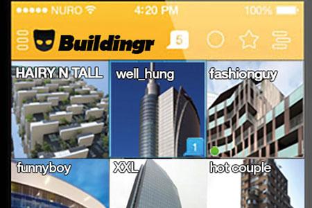 Sexy buildings #2 - BUILDINGR