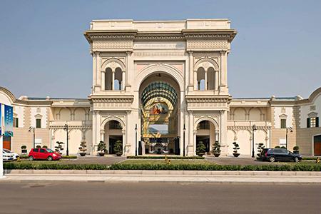 The Italian Mall