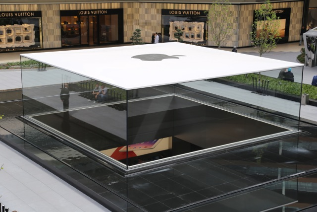 Apple Store - Zorlu